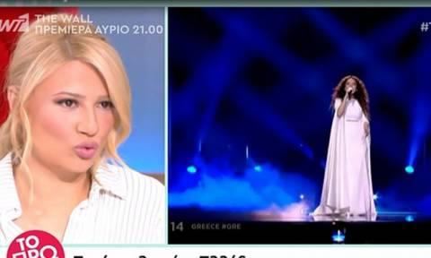 Eurovision 2018: To πρωινό: «Την άφησαν να εκτεθεί! Η ΕΡΤ δε χάρηκε με τη νίκη της Φουρέιρα»