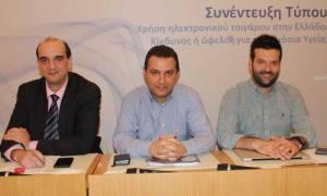 Ηλεκτρονικό τσιγάρο: Η πρώτη λεπτομερής καταγραφή χρήσης στην Ελλάδα (pics)