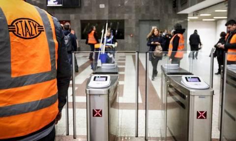 Πότε και για πόσες ώρες κλείνουν οι πύλες του Μετρό στο Σύνταγμα