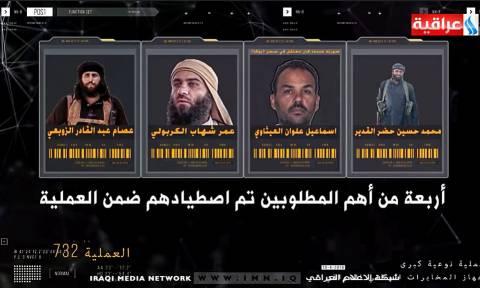 Το τέλος του τρόμου! Συνελήφθησαν οι πέντε πιο επικίνδυνοι τρομοκράτες στον πλανήτη (Pics)