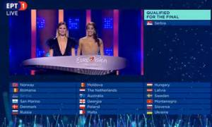 Eurovision 2018: Β' ημιτελικός: Αυτές είναι οι δέκα χώρες που πέρασαν στον τελικό