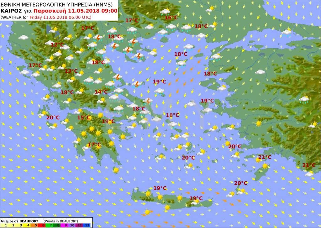 Έκτακτο δελτίο επιδείνωσης καιρού: Με σφοδρές καταιγίδες και χαλαζοπτώσεις η Παρασκευή (pics)