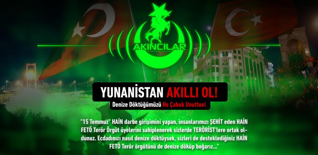 «Οργιάζουν» οι Τούρκοι χάκερς: Μπαράζ επιθέσεων σε ελληνικές ιστοσελίδες (vid)