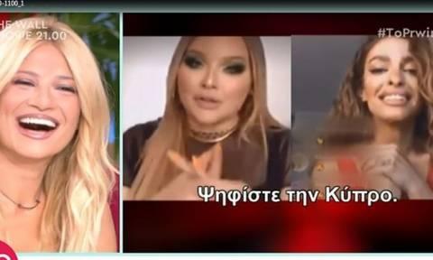 Eurovision 2018:Η Nikkei Tutorials καλεί τους 10,2 εκατομμύρια followers της να ψηφίσουν την Κύπρο!