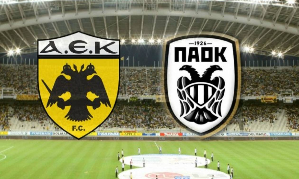 ΑΕΚ - ΠΑΟΚ   Aek vs Paok    live streaming