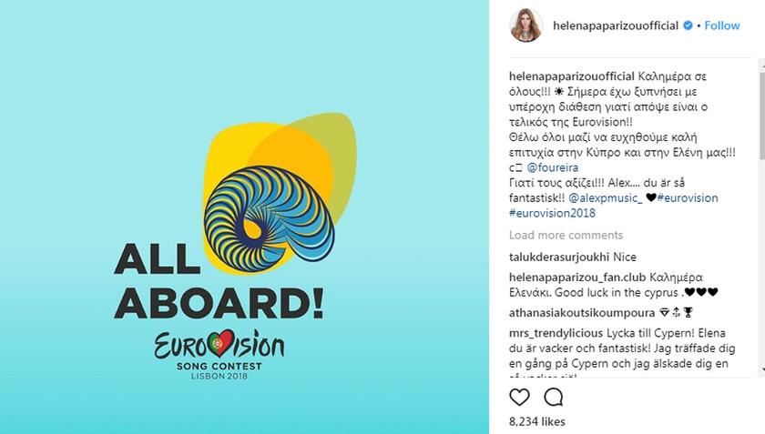 Eurovision 2018: Το μήνυμα της Έλενας Παπαρίζου στην Ελένη Φουρέιρα (photos)