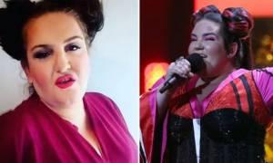 Eurovision 2018: Ποια Βογιατζάκη; Δείτε με ποιο Πόκεμον είναι ολόιδια η νικήτρια της διοργάνωσης!