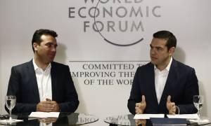 «Βόμβα» της Κομισιόν: Ζητά υπερψήφιση τυχόν συμφωνίας για το Σκοπιανό από 180 βουλευτές
