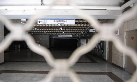 Απεργία ΜΜΜ - ΠΡΟΣΟΧΗ: Χωρίς μετρό τη Δευτέρα η Αθήνα