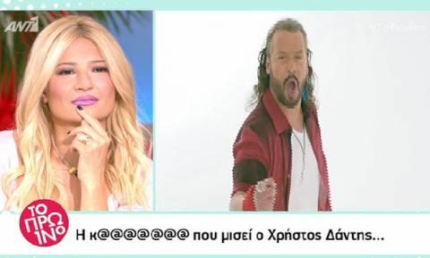 «Το Πρωινό»: «Πάγωσε» η Σκορδά- Οι αντιδράσεις και τα σχόλια για το νέο τραγούδι του Δάντη
