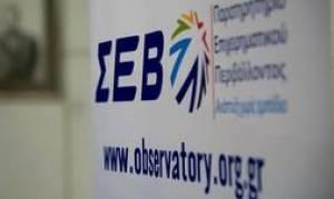 ΣΕΒ: Σταθερότητα χωρίς ανάπτυξη για την ελληνική οικονομία