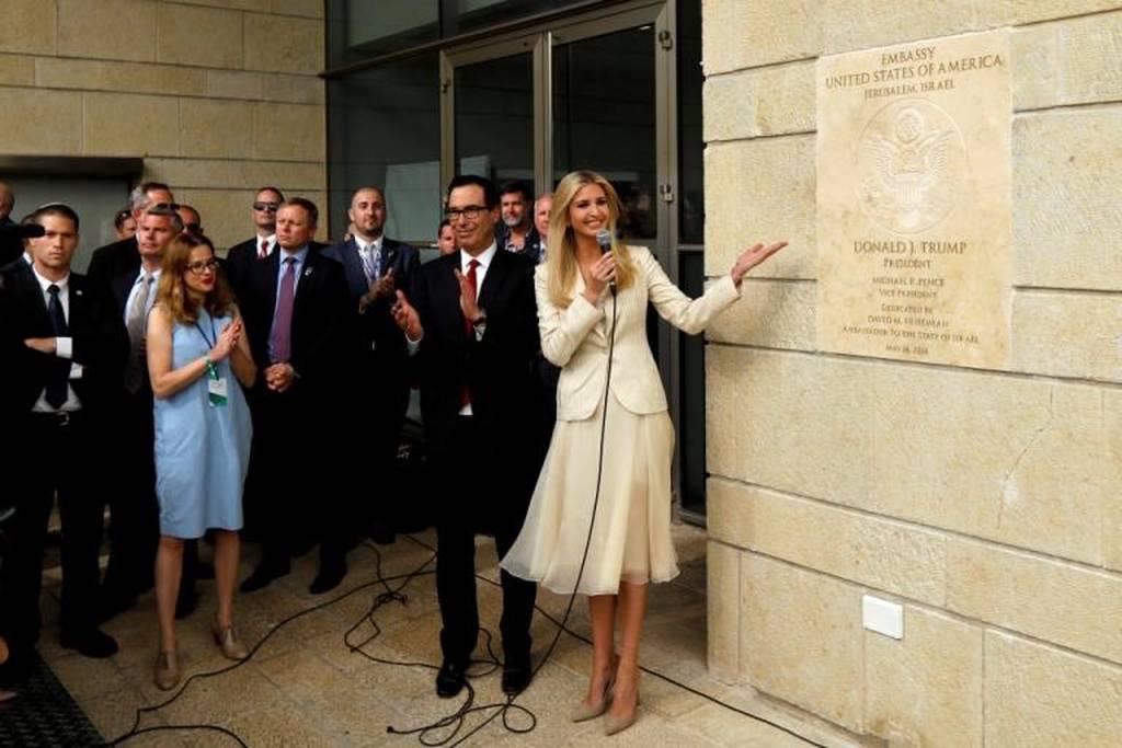 Live: Η τελετή εγκαινίων της Αμερικανικής Πρεσβείας στην Ιερουσαλήμ (video)