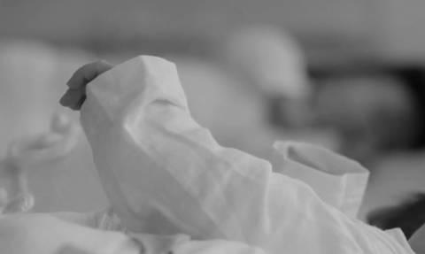 Σοκ στην Κάτω Αχαΐα: Νεκρό βρέφος μόλις 6 μηνών