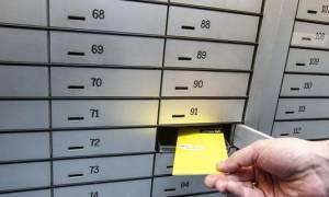 Άρση τραπεζικού απορρήτου σε όσους υπάγονται στο Νόμο Κατσέλη