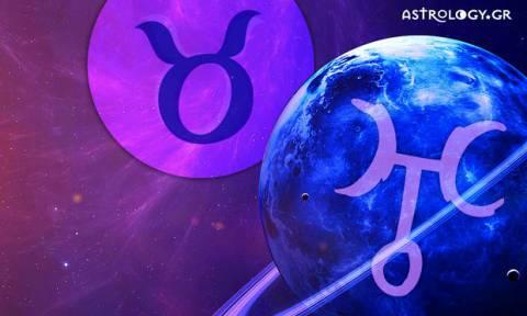 Ουρανός στον Ταύρο: Ανατρεπτικές καταστάσεις & Αλλαγές - Τι φέρνει στο ζώδιό σου;