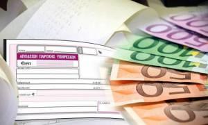 ΑΑΔΕ: Διευκρινίσεις για τη φορολόγηση μισθωτών με μπλοκάκι