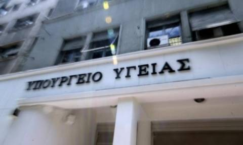 Επιτροπή HTA: Στην πλήρωση των θέσεων της Γραμματείας προχωρά το υπουργείο Υγείας