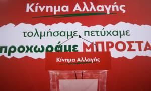 Κίνημα Αλλαγής σε Τσακαλώτο: «Δεν σου φτάνουν οι φόροι, θέλεις κι άλλους»