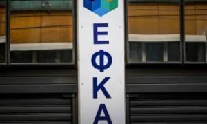 EΦΚΑ: Πώς θα γίνει ο συμψηφισμός των επιστροφών με τις εισφορές