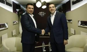 Τσίπρας για Σκοπιανό: «Έχω πολύ μεγάλες προσδοκίες για τη συνάντηση με τον Ζάεφ»