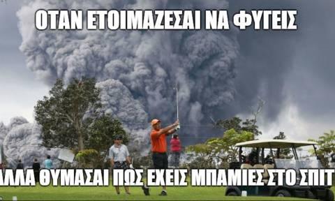 Μάθαμε γιατί έμειναν ψύχραιμοι οι παίκτες του γκολφ όταν έσκαγε το ηφαίστειο! (pics+vids)