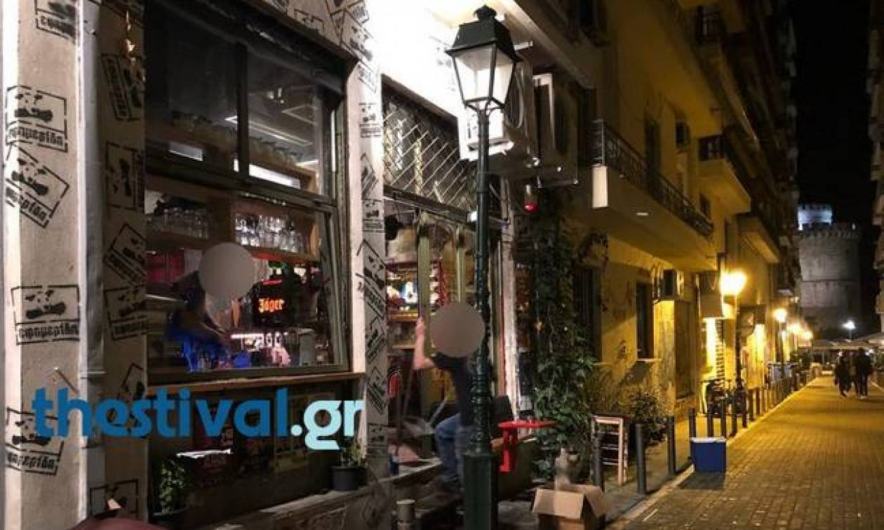 Θεσσαλονίκη: Επεισόδιο μεταξύ οπαδών στο κέντρο της πόλης (pics)