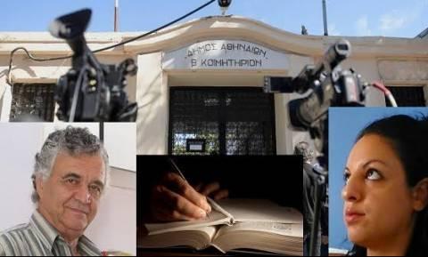 «Βόμβα»: H δολοφονία της Δώρας Ζέμπερη γίνεται βιβλίο