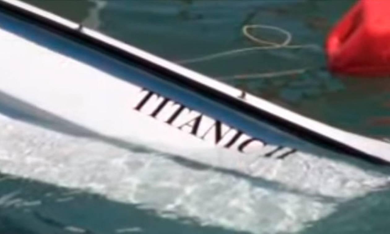 Ονόμασε το σκάφος του «Τιτανικό»: Δείτε τι έπαθε... (photos)