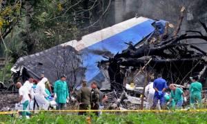 Διήμερο πένθος στην Κούβα: Έρευνες για τα αίτια της αεροπορικής τραγωδίας