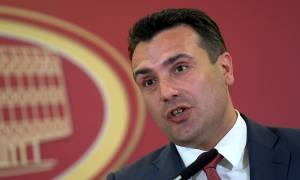 Ζάεφ: Είμαι έτοιμος να προχωρήσω για τη «Δημοκρατία της Μακεδονίας του Ίλιντεν»