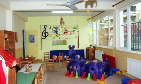 Παιδικοί σταθμοί: Δείτε αν τα παιδιά σας δικαιούνται δωρεάν φιλοξενία
