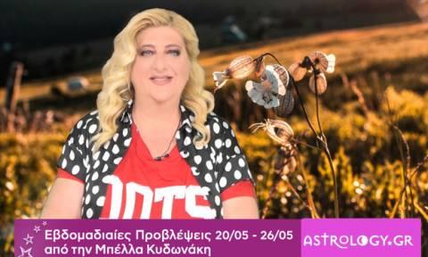 Οι προβλέψεις της εβδομάδας 20/05 - 26/05 από την Μπέλλα Κυδωνάκη