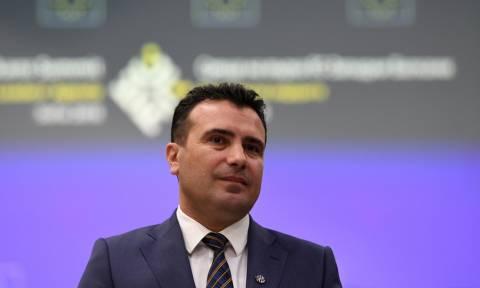 Σκόπια: «Όχι» στη «Μακεδονία του Ίλιντεν» από το μεγαλύτερο κόμμα της αντιπολίτευσης