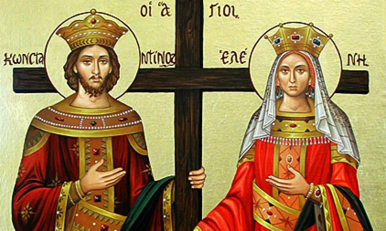 21 Μαΐου: Μεγάλη γιορτή σήμερα - Ποιοι γιορτάζουν