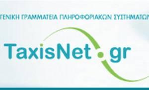 Φορολογικές δηλώσεις 2018: Στα 650 ευρώ ο φόρος για 250.000 φορολογούμενους