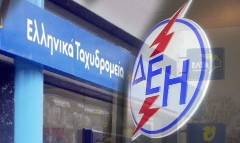 Τα ΕΛΤΑ έδωσαν 22,5 εκατ. ευρώ στη ΔΕΗ
