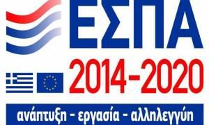 ΕΣΠΑ: Δύο νέα προγράμματα ύψους 100 εκατ. ευρώ για μικρομεσαίες επιχειρήσεις