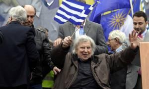 «Βόμβα» Μίκη για Σκοπιανό: Πράξη εθνικής μειοδοσίας η υποχώρηση στο όνομα - Να γίνει δημοψήφισμα