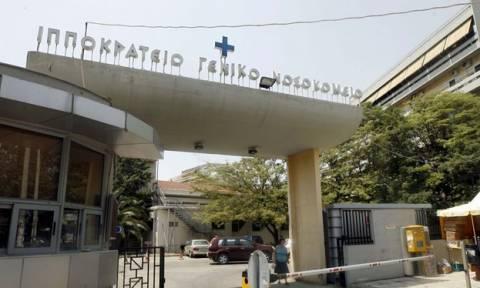 Θεσσαλονίκη: Σκηνοθετημένη η ληστεία στο Ιπποκράτειο Νοσοκομείο