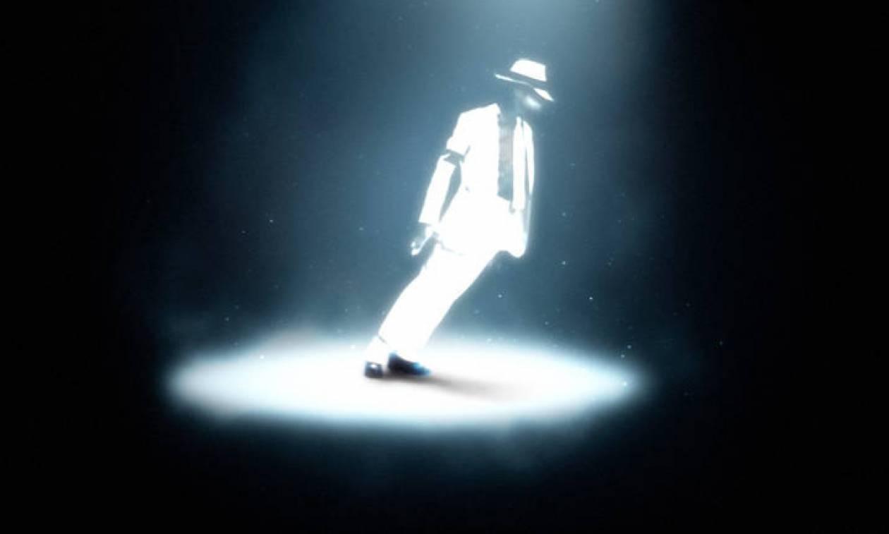 Mάικλ Τζάκσον: Νευροχειρουργοί λύνουν το μυστήριο της χορογραφίας του