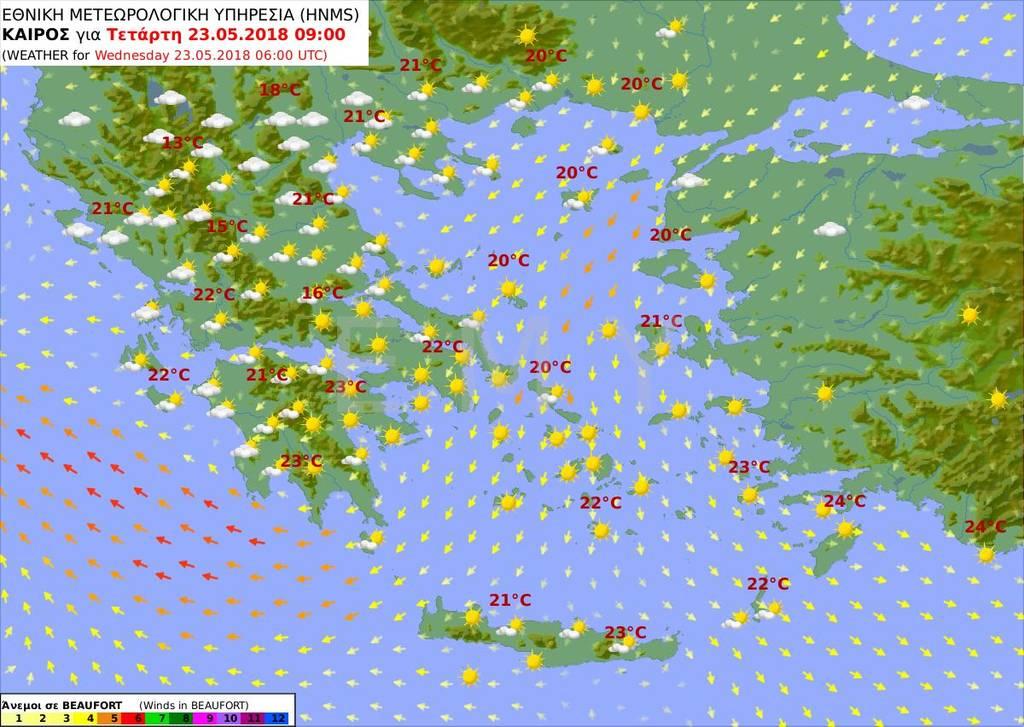 Καιρός τώρα: Με ζέστη και καταιγίδες η Τετάρτη - Πού θα σημειωθούν τα φαινόμενα (pics)