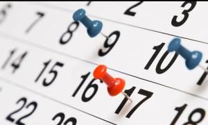 Ημέρα Αγίου Πνεύματος 2018: Για ποιους είναι αργία και πώς αμείβεται