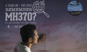 Μαλαισία: Οριστικό τέλος στις έρευνες για την εξαφανισμένη πτήση MH370