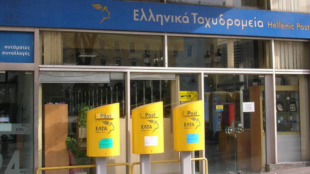 Εισαγγελική παρέμβαση για τις πληρωμές καταναλωτών της ΔΕΗ μέσω ΕΛΤΑ