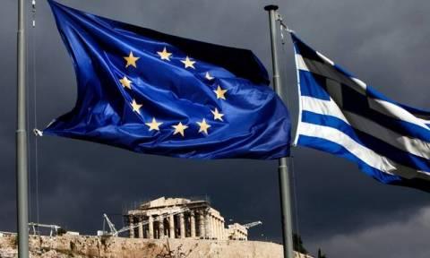 Στη δημοσιότητα όλο το Συμπληρωματικό Μνημόνιο - Αυτά συμφώνησε η Ελλάδα με τους Θεσμούς (pdf)