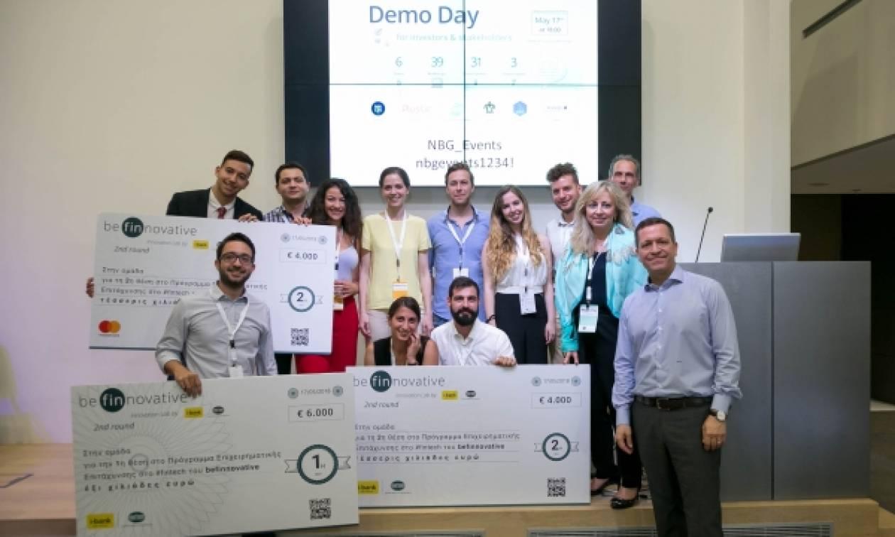 Demo Day του 2ου κύκλου του Προγράμματος be finnovative της Εθνικής Τράπεζας