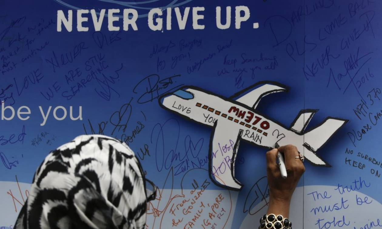 Μαλαισία: Ανατροπή στην υπόθεση της εξαφανισμένης πτήσης MH370 - Περιπλέκεται το μυστήριο