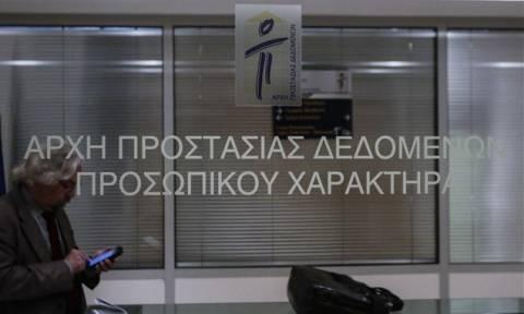 Πρόστιμο 50.000 ευρώ σε δικηγορική εταιρεία από την Αρχή Προστασίας Δεδομένων Προσωπικού Χαρακτήρα