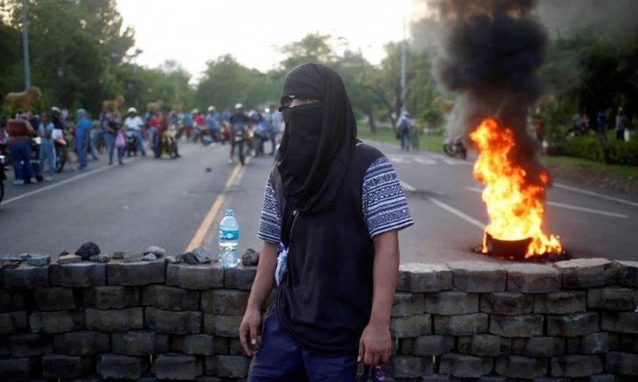 Νικαράγουα: Νεκροί και τραυματίες σε σφοδρές συγκρούσεις διαδηλωτών