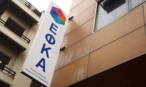 Ηλεκτρονικό «ριφιφί» στον ΕΦΚΑ: Υπάλληλος αύξησε το ποσοστό αναπηρίας ασφαλισμένου
